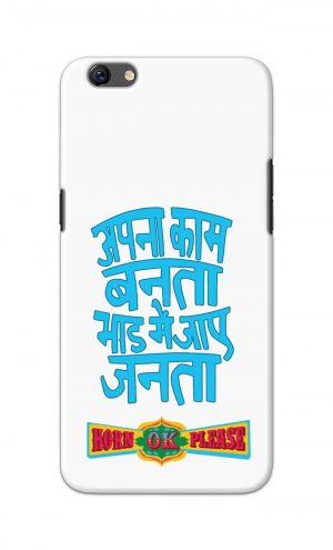 For Oppo F3 Printed Mobile Case Back Cover Pouch (Apna Kaam Banta Bhaad Me Jaaye Janta)