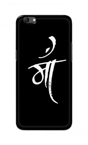 For Oppo F3 Printed Mobile Case Back Cover Pouch (Maa Mother)