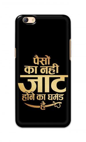 For Oppo F3 Plus Printed Mobile Case Back Cover Pouch (Paison Ka Nahi Jaat Hone Ka Ghamand Hai)