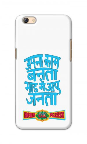For Oppo F3 Plus Printed Mobile Case Back Cover Pouch (Apna Kaam Banta Bhaad Me Jaaye Janta)