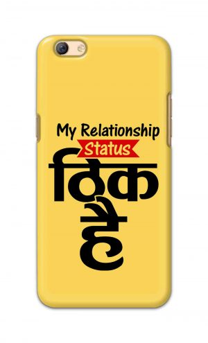 For Oppo F3 Plus Printed Mobile Case Back Cover Pouch (My Relationship Status)