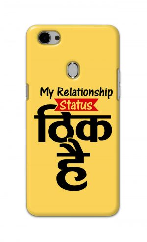 For Oppo F7 Youth Printed Mobile Case Back Cover Pouch (My Relationship Status)