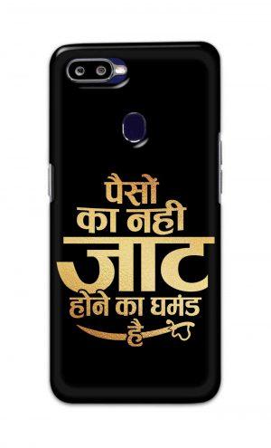 For Oppo F9 F9 Pro Printed Mobile Case Back Cover Pouch (Paison Ka Nahi Jaat Hone Ka Ghamand Hai)
