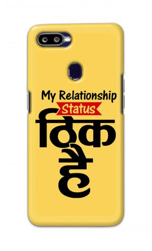 For Oppo F9 F9 Pro Printed Mobile Case Back Cover Pouch (My Relationship Status)