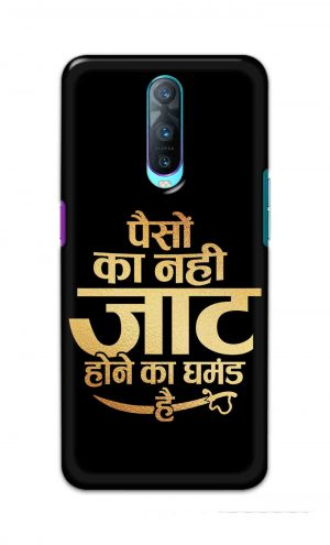 For Oppo R17 Pro Printed Mobile Case Back Cover Pouch (Paison Ka Nahi Jaat Hone Ka Ghamand Hai)