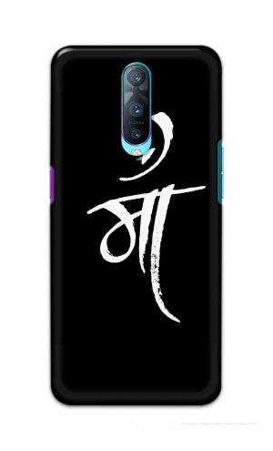 For Oppo R17 Pro Printed Mobile Case Back Cover Pouch (Maa Mother)