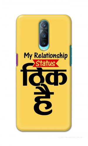 For Oppo R17 Pro Printed Mobile Case Back Cover Pouch (My Relationship Status)
