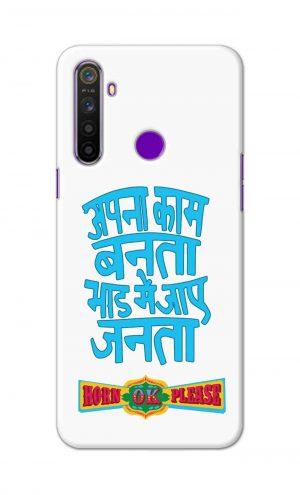 For Realme 5i Printed Mobile Case Back Cover Pouch (Apna Kaam Banta Bhaad Me Jaaye Janta)