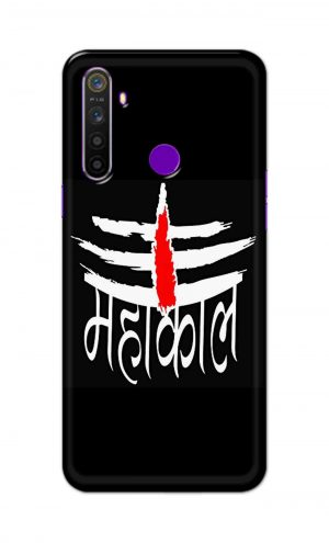 For Realme 5i Printed Mobile Case Back Cover Pouch (Mahakaal)