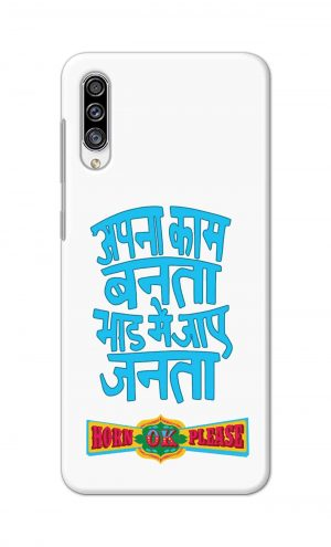 For Samsung Galaxy A30s Printed Mobile Case Back Cover Pouch (Apna Kaam Banta Bhaad Me Jaaye Janta)
