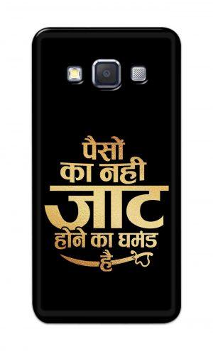 For Samsung Galaxy A5 2015 Printed Mobile Case Back Cover Pouch (Paison Ka Nahi Jaat Hone Ka Ghamand Hai)