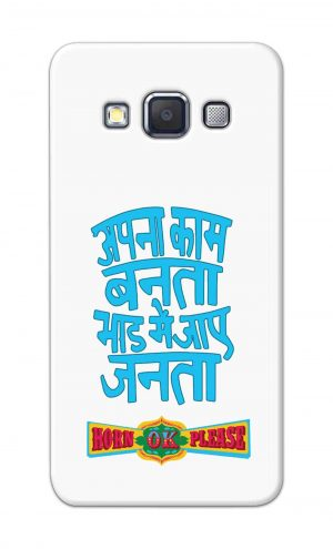 For Samsung Galaxy A5 2015 Printed Mobile Case Back Cover Pouch (Apna Kaam Banta Bhaad Me Jaaye Janta)