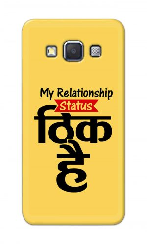 For Samsung Galaxy A5 2015 Printed Mobile Case Back Cover Pouch (My Relationship Status)