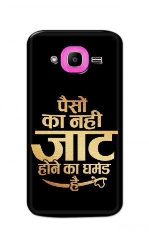 For Samsung Galaxy J2 Pro Printed Mobile Case Back Cover Pouch (Paison Ka Nahi Jaat Hone Ka Ghamand Hai)