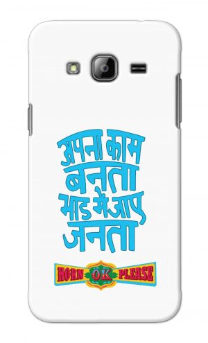 For Samsung Galaxy J3 Printed Mobile Case Back Cover Pouch (Apna Kaam Banta Bhaad Me Jaaye Janta)