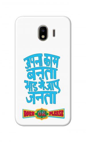 For Samsung Galaxy J4 Printed Mobile Case Back Cover Pouch (Apna Kaam Banta Bhaad Me Jaaye Janta)