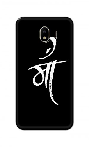 For Samsung Galaxy J4 Printed Mobile Case Back Cover Pouch (Maa Mother)