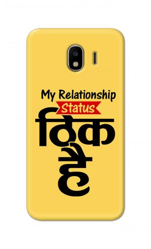 For Samsung Galaxy J4 Printed Mobile Case Back Cover Pouch (My Relationship Status)