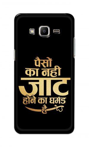 For Samsung J2 Printed Mobile Case Back Cover Pouch (Paison Ka Nahi Jaat Hone Ka Ghamand Hai)
