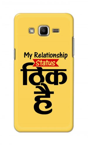 For Samsung J2 Printed Mobile Case Back Cover Pouch (My Relationship Status)