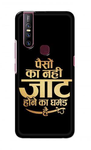 For Vivo V15 Ptinted Mobile Case Back Cover Pouch (Paison Ka Nahi Jaat Hone Ka Ghamand Hai)