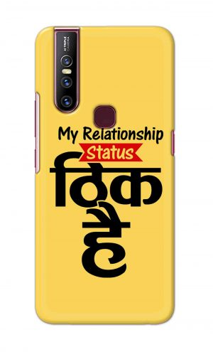For Vivo V15 Ptinted Mobile Case Back Cover Pouch (My Relationship Status)