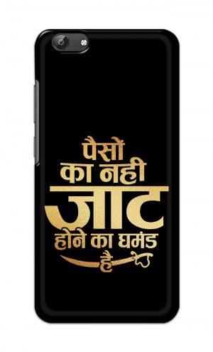 For Vivo Y69 Ptinted Mobile Case Back Cover Pouch (Paison Ka Nahi Jaat Hone Ka Ghamand Hai)