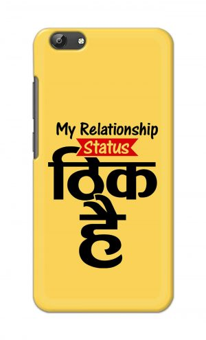 For Vivo Y69 Ptinted Mobile Case Back Cover Pouch (My Relationship Status)