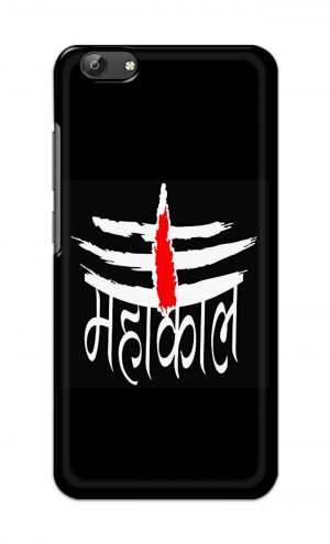 For Vivo Y69 Ptinted Mobile Case Back Cover Pouch (Mahakaal)