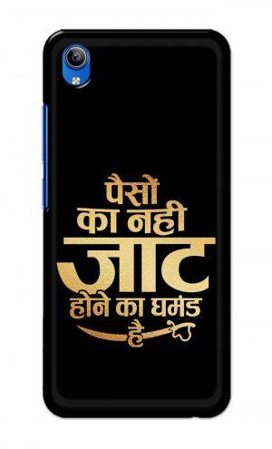 For Vivo Y91i Ptinted Mobile Case Back Cover Pouch (Paison Ka Nahi Jaat Hone Ka Ghamand Hai)