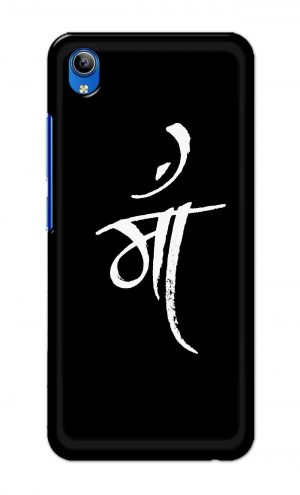 For Vivo Y91i Ptinted Mobile Case Back Cover Pouch (Maa Mother)