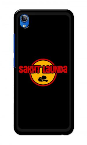 For Vivo Y91i Ptinted Mobile Case Back Cover Pouch (Sakht Launda)