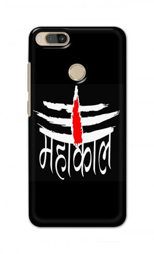 For Xiaomi Redmi Mi A1 Printed Mobile Case Back Cover Pouch (Mahakaal)