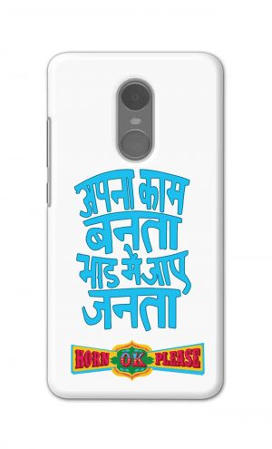 For Xiaomi Redmi Note 4 Printed Mobile Case Back Cover Pouch (Apna Kaam Banta Bhaad Me Jaaye Janta)