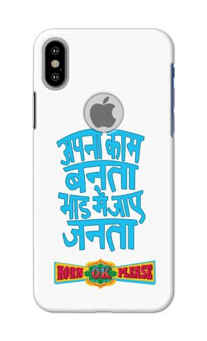 For Apple iPhone Xs Printed Mobile Case Back Cover Pouch (Apna Kaam Banta Bhaad Me Jaaye Janta)