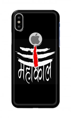 For Apple iPhone Xs Printed Mobile Case Back Cover Pouch (Mahakaal)